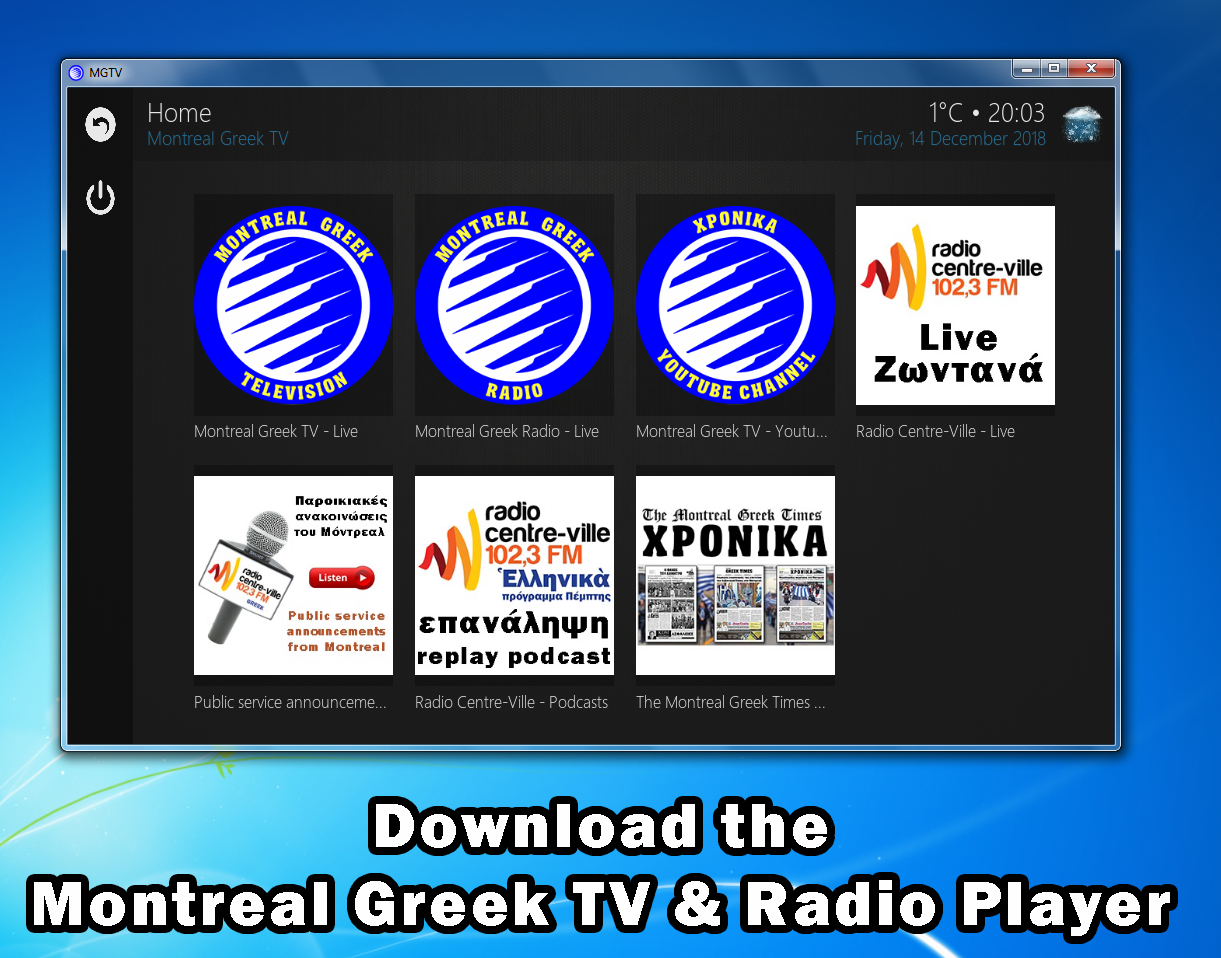 Download the MONTREAL GREEK TV & RADIO Player for Windows