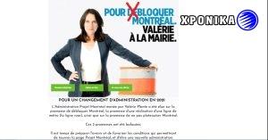 Διαφημιστική εκστρατεία αντι-Valérie Plante