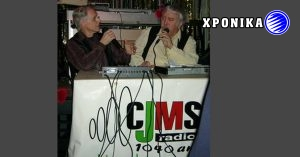 To CRTC διατάζει τον ραδιοφωνικό σταθμό CJMS 1040 AM νότια του Μόντρεαλ να κλείσει