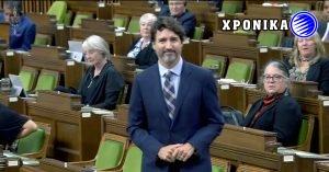 To Καναδικό Επίδομα Έκτακτης Ανάγκης έληξε επισήμως εφόσον η αντικατάστασή του είχε ομόφωνη υποστήριξη