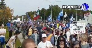 Χιλιάδες διαδηλωτές κατά των υγειονομικών μέτρων στο Trois-Rivières