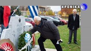 Με περιοριστικά μέτρα κατάθεση στεφάνων για την 28η Οκτωβρίου στο Μόντρεαλ