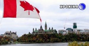 Το ομοσπονδιακό έλλειμμα του Καναδά ξεπερνά τα $381.6 δισ.