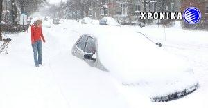 Μόντρεαλ: χιονοθύελλα προ των πυλών