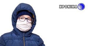 Παιδικά ρούχα: ο κατάλογος των προϊόντων πρώτης ανάγκης του Κεμπέκ θα μπορούσε να αναθεωρηθεί