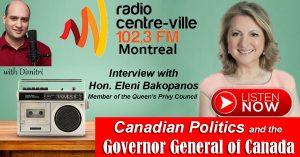 (audio) H πολιτική σκηνή στον Καναδά