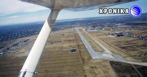 Το αεροδρόμιο Saint-Hubert στη Νότια Ακτή του Μόντρεαλ θέλει να προσφέρει πτήσεις χαμηλού κόστους