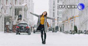Μέχρι και 10 εκατοστά χιόνι αύριο στο Μόντρεαλ
