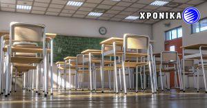 Οι εκπαιδευτικοί σε όλο το Κεμπέκ σε απεργία