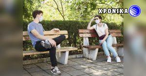 Η χρήση της μάσκας είναι πλέον υποχρεωτική για υπαίθριες δραστηριότητες μεταξύ δύο ανθρώπων στο Κεμπέκ