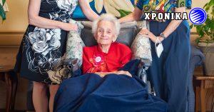 Το πιο ηλικιωμένο άτομο στον Καναδά είναι μια Μοντρεαλίτισσα που μόλις γιόρτασε τα 114α γενέθλιά της