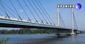 Σκάφος συγκρούστηκε με τη γέφυρα Α25