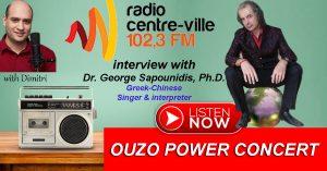 (audio) Συναυλία ρεμπέτικου τραγουδιού στο Μόντρεαλ OUZO POWER