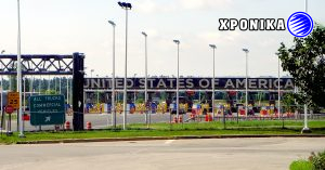 Τα σύνορα των ΗΠΑ παραμένουν κλειστά