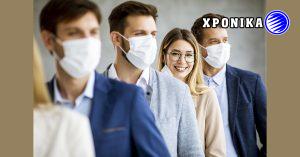 Το αεροδρόμιο του Μόντρεαλ εγκαταλείπει τις λωρίδες διέλευσης μόνο για εμβολιασμένους