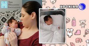 Η Hellenic Initiative Canada συνεργάζεται με την ΜΚΟ HOPEgenesis για την αναστροφή του αρνητικού ποσοστού γεννήσεων της Ελλάδας