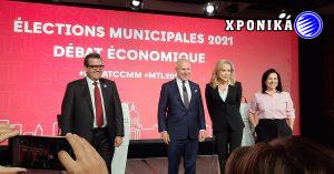 Ο Denis Coderre υπόσχεται να περιορίσει τις αυξήσεις φόρων στο 2% κατ' ανώτατο όριο.