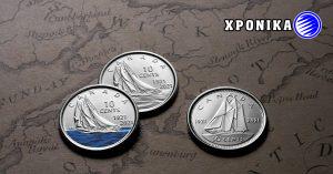 Νέα έγχρωμα κέρματα ¢10 κυκλοφορούν από σήμερα στον Καναδά